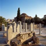 Athens, 2012.
